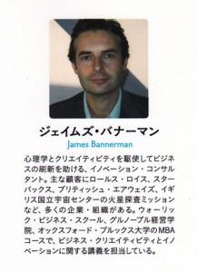 Genius-author-Japan-350px