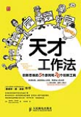 china - mandarin version